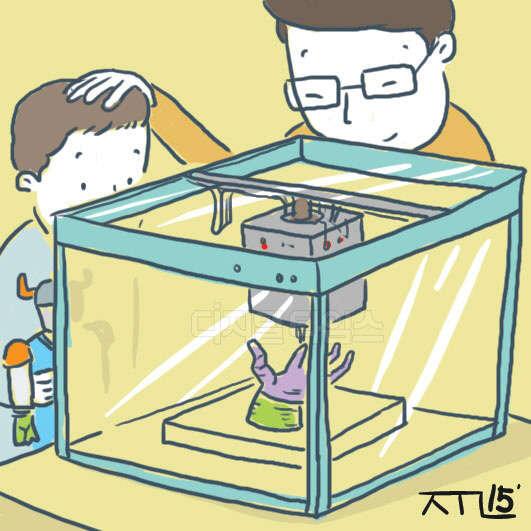 """고장난 장난감도 손쉽게 """"3D 프린터가 척척박사"""""""
